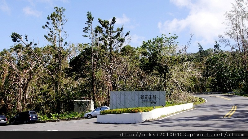 墾丁華泰瑞苑飯店 (2).JPG