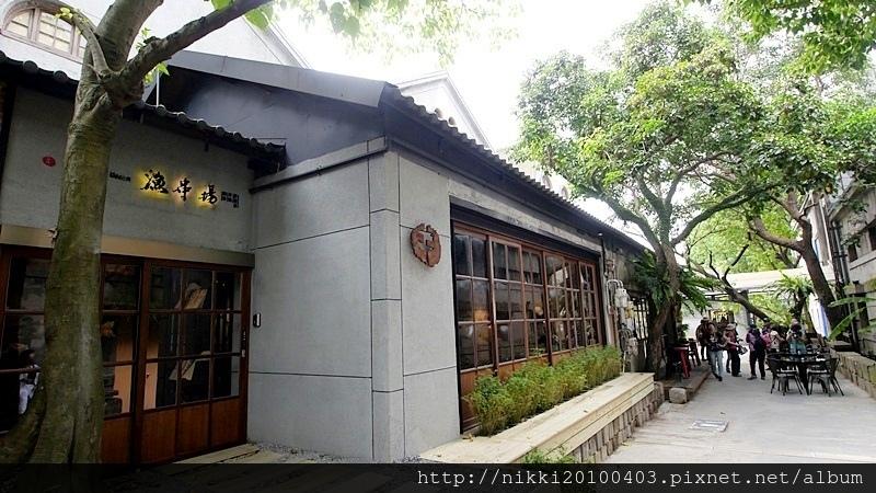 漁串場 華山店 (3).JPG