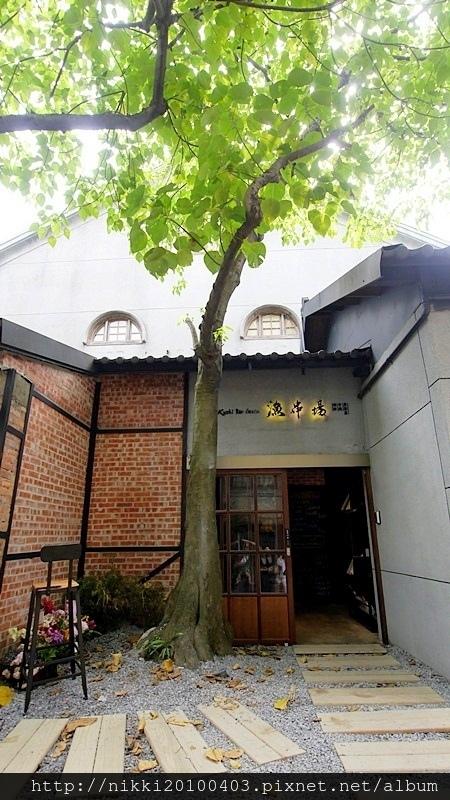 漁串場 華山店 (4).JPG