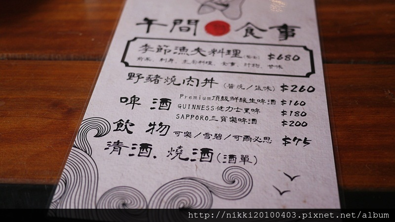 漁串場 華山店 (11).JPG