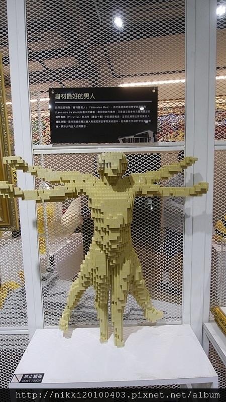 宜蘭積木博物館 (11).JPG