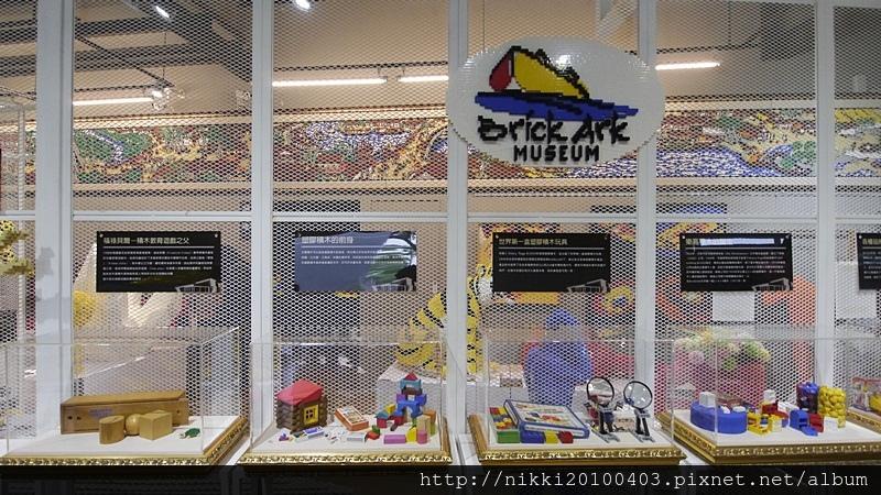 宜蘭積木博物館 (12).JPG