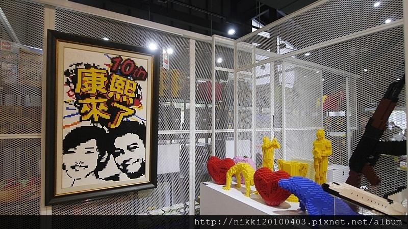宜蘭積木博物館 (44).JPG