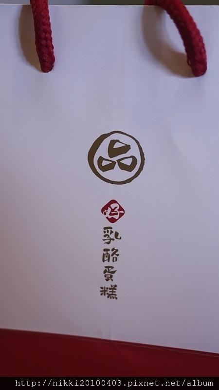 品好乳酪蛋糕 (3).JPG