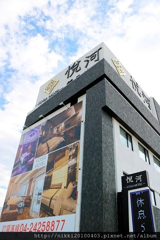 悅河精品旅館 (34).JPG