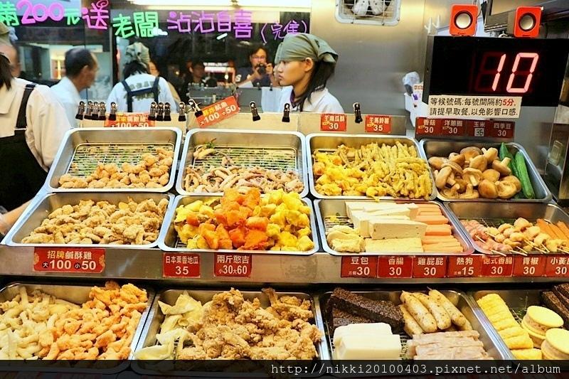 基隆廟口鹹酥雞 (1).JPG