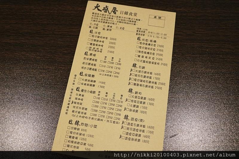 大盛居 (7).JPG