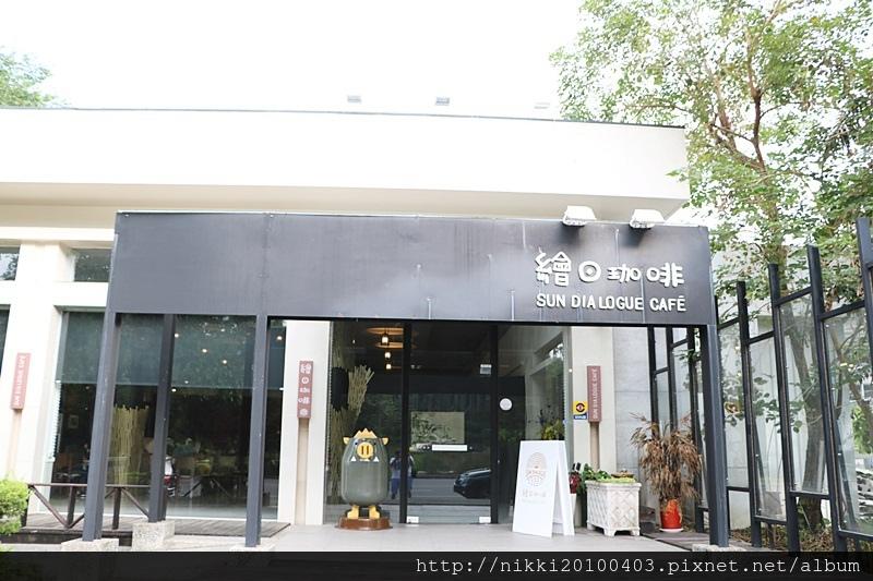 繪日之丘 (53).JPG