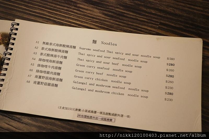 湄泰廚房 (13).JPG