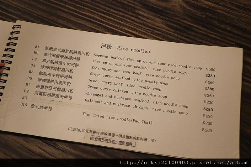 湄泰廚房 (14).JPG