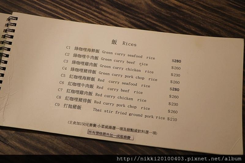 湄泰廚房 (15).JPG