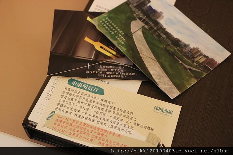 沐楓商旅 (61).JPG