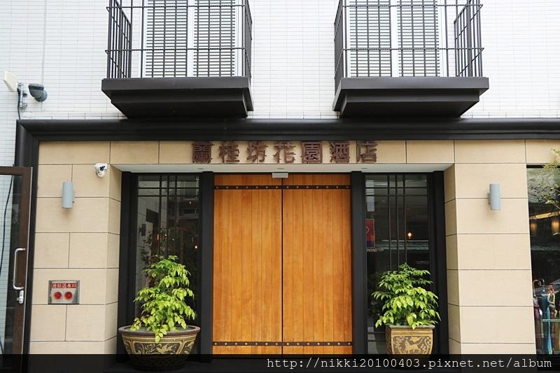蘭桂坊花園酒店 (3).JPG