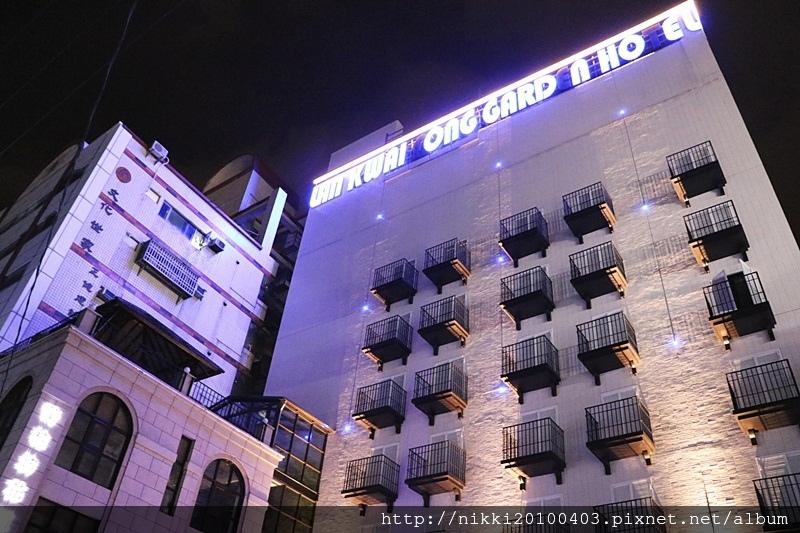 蘭桂坊花園酒店 (26).JPG