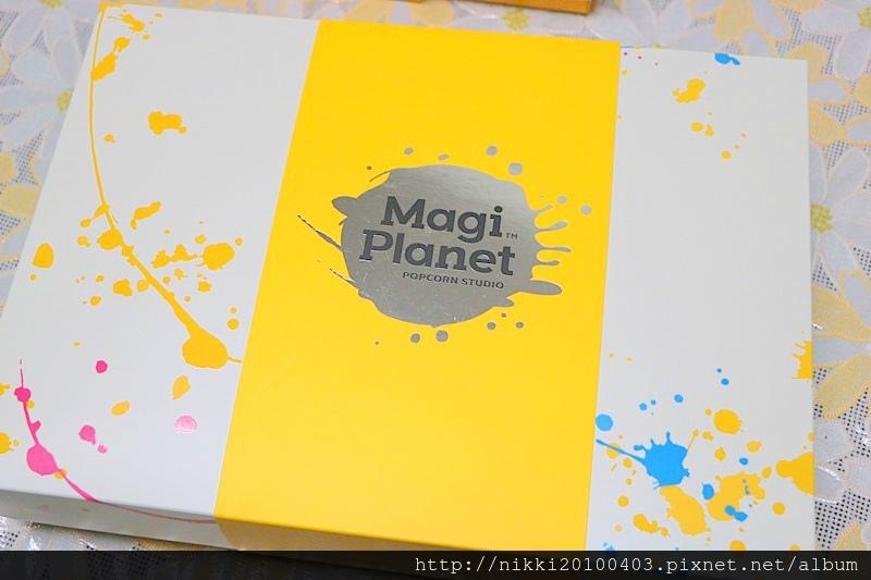 Magi Planet (2).JPG