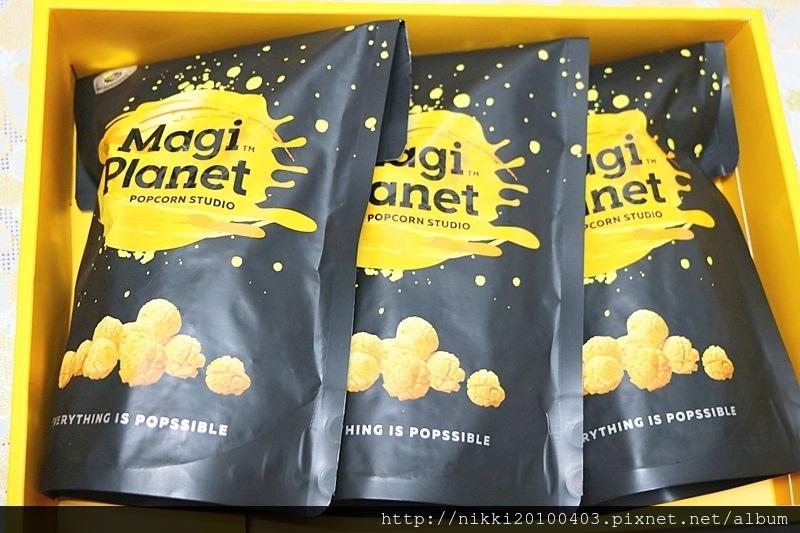 Magi Planet (4).JPG