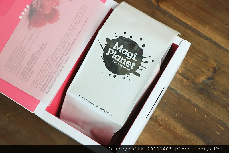 Magi Planet (21).JPG
