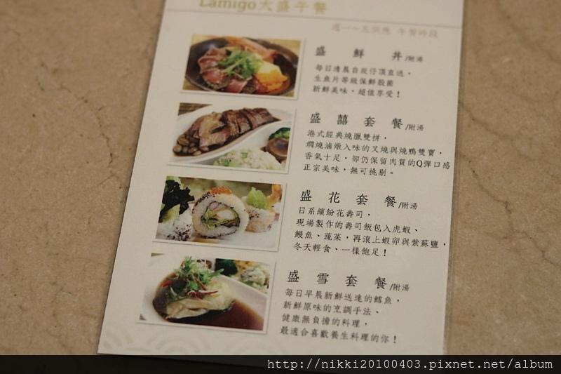 Lamigo點心坊餐廳 (32).JPG