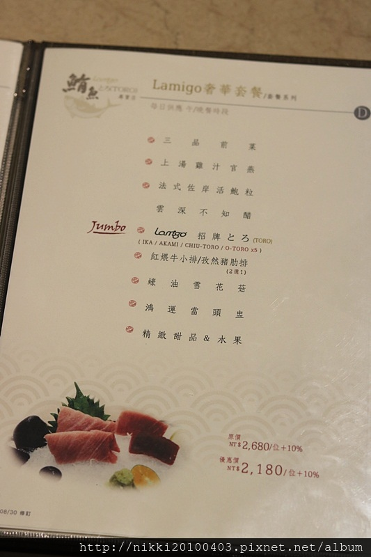 Lamigo點心坊餐廳 (33).JPG