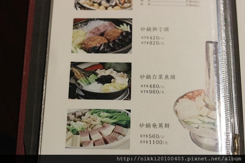 Lamigo點心坊餐廳 (36).JPG