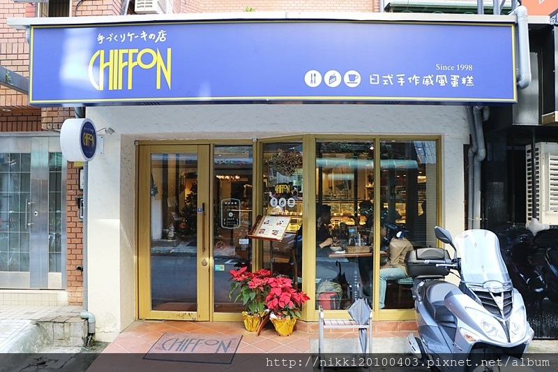 CHIFFON (3).JPG