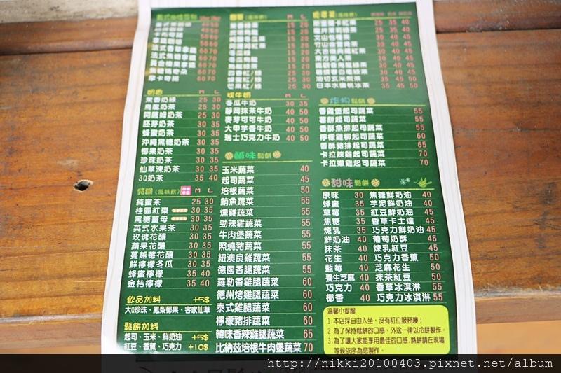 小木屋鬆餅(交大店) (6).JPG