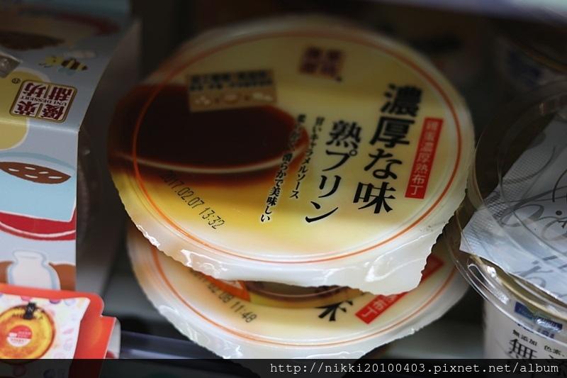 優菓甜坊濃厚熟布丁 (5).JPG