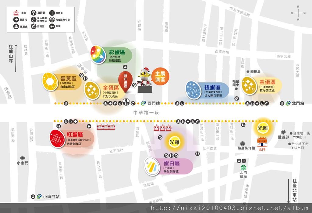 燈節地圖(中文)0125-ol-01