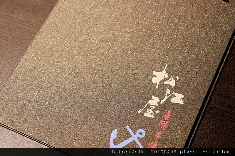 松江屋海鮮串燒 (6).JPG