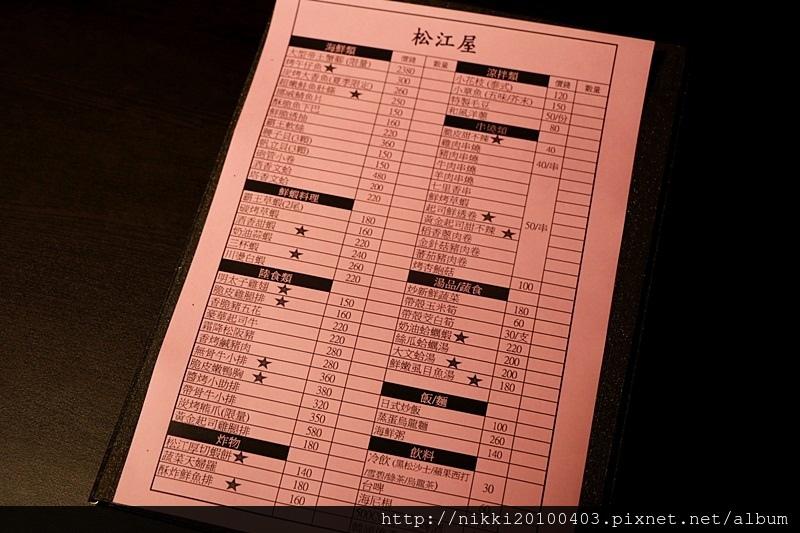 松江屋海鮮串燒 (7).JPG