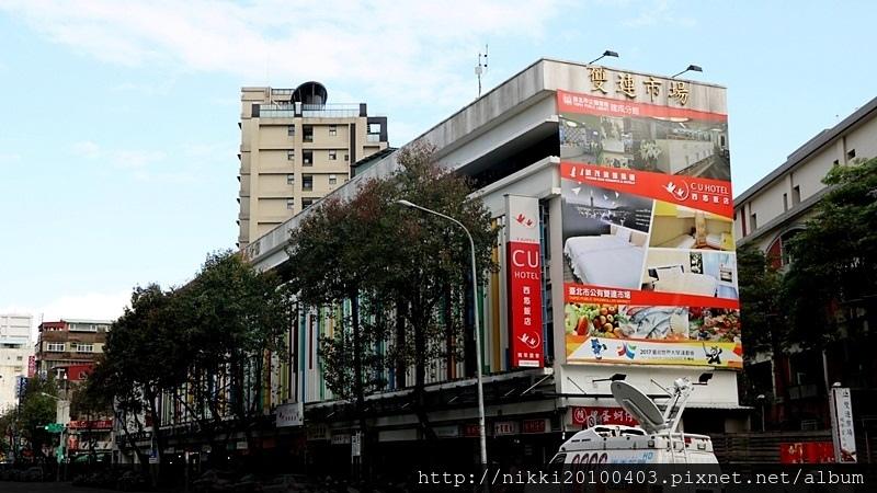 西悠飯店 台北館 (84).JPG