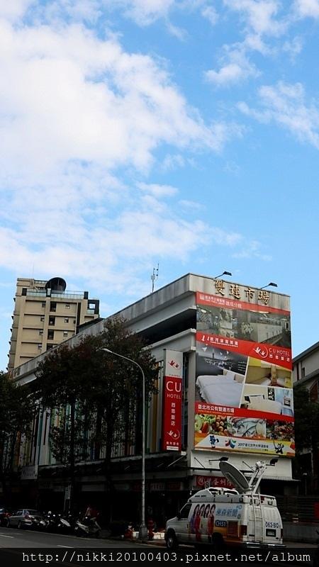 西悠飯店 台北館 (86).JPG