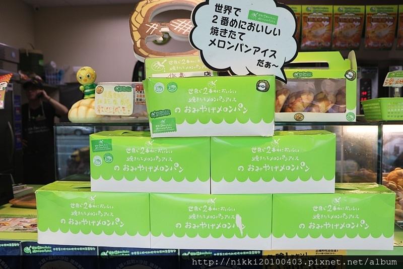 世界第二好吃的現烤冰淇淋菠蘿麵包台北信義店 (3).JPG