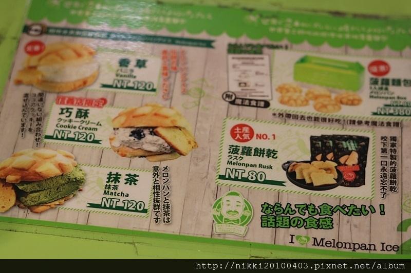 世界第二好吃的現烤冰淇淋菠蘿麵包台北信義店 (5).JPG