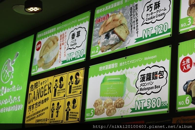 世界第二好吃的現烤冰淇淋菠蘿麵包台北信義店 (16).JPG