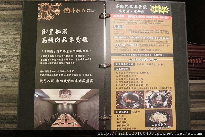 丰明殿 信義店 (12).JPG