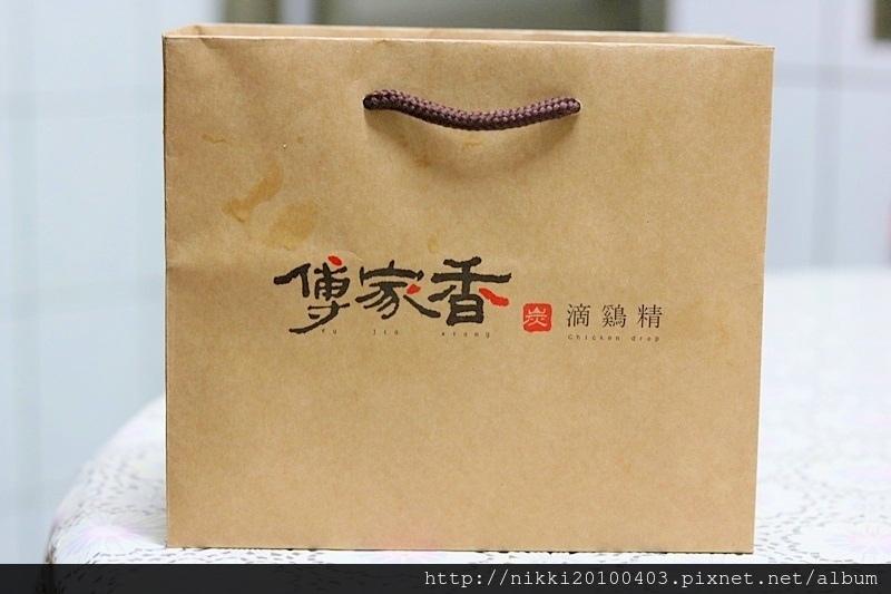 傅家香滴雞精 (2).JPG