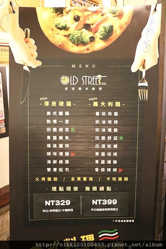 老街義式廚房 (2).JPG