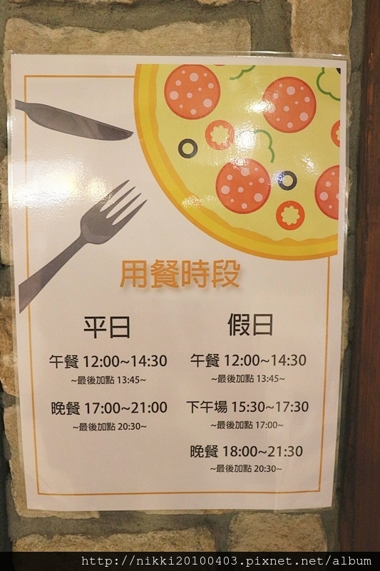 老街義式廚房 (6).JPG