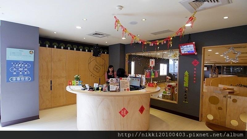 木樂地桃園館 (2).JPG