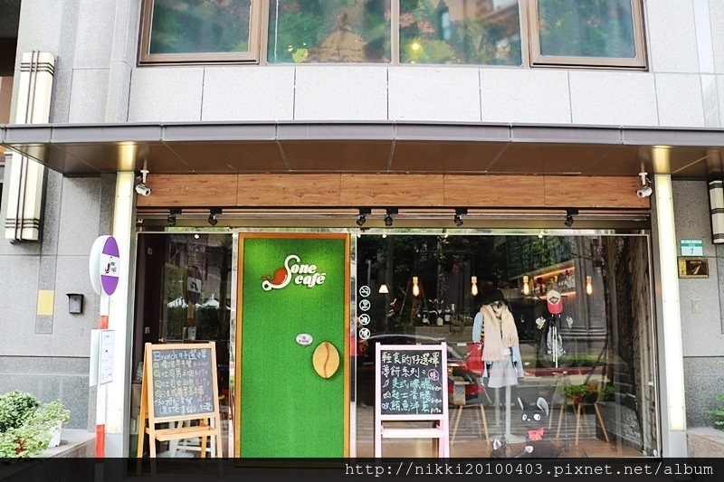 S one Cafe (13).JPG