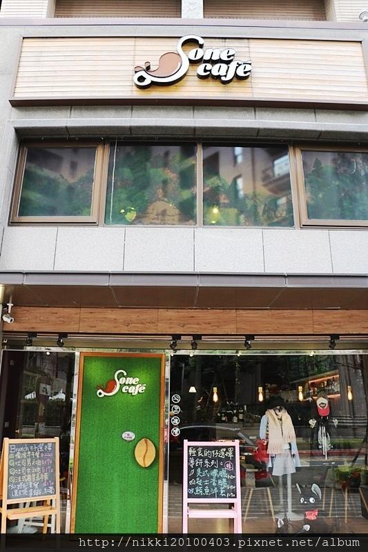 S one Cafe (14).JPG