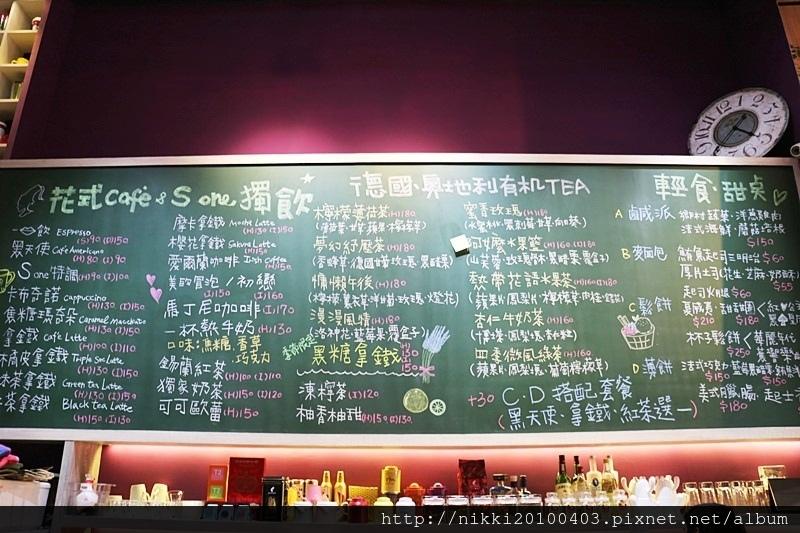 S one Cafe (17).JPG