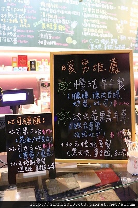 S one Cafe (26).JPG