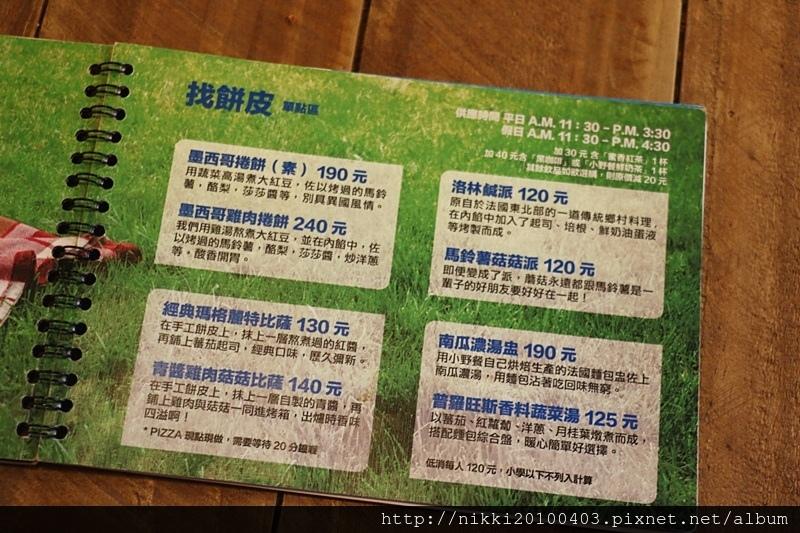 城市小野餐 (10).JPG