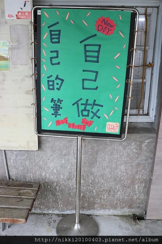 勝洋水草 (51).JPG