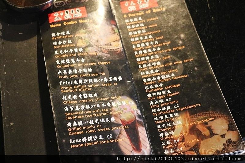 吽home炭火燒肉 (8).JPG