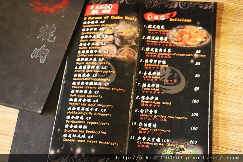 吽home炭火燒肉 (10).JPG