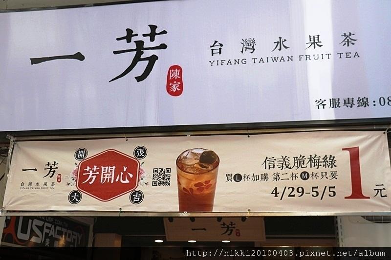 航海王 (59).JPG