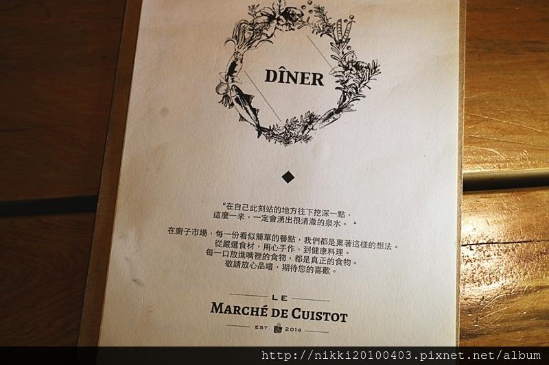 廚子市場 (26).JPG